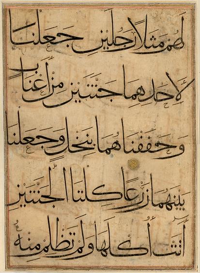 muquaq-script (1)