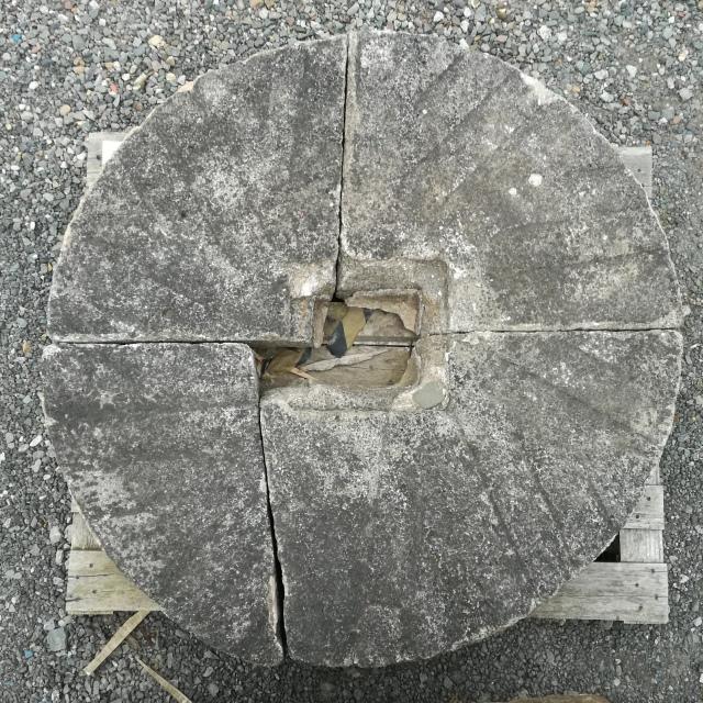 grist stone.jpg